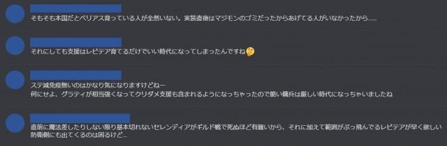 BDG_情報交換2