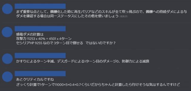 BDG_情報交換1