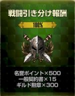 guild_eaven-e1566655303961