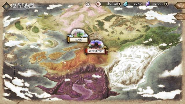かくりよの門-朧-地図