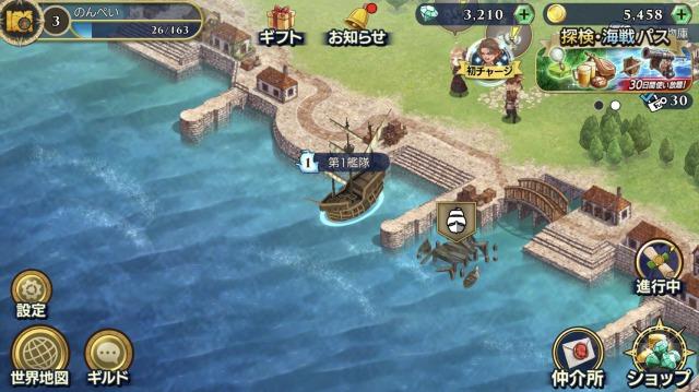 大航海時代Ⅵ-艦隊