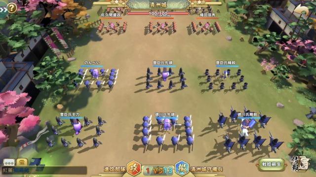 戦国少女-攻城戦1