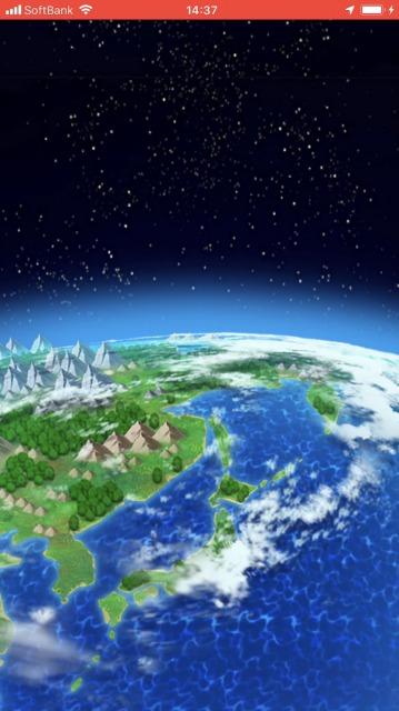 ドラゴンクエストウォーク日本地図2