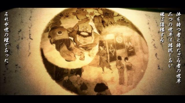 かくりよの門-朧-世界観