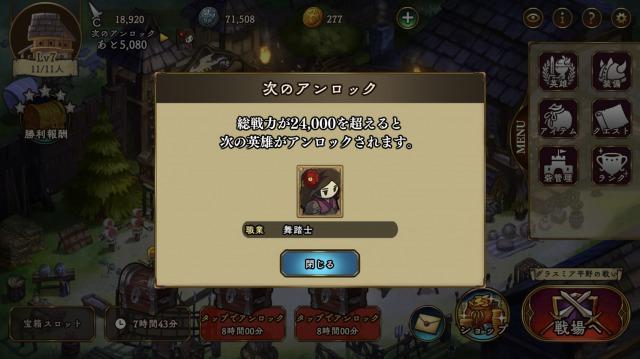 アンクラウン_キャラクター