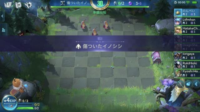 ChessRush_1stStage
