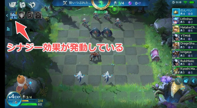 ChessRush_Synergy