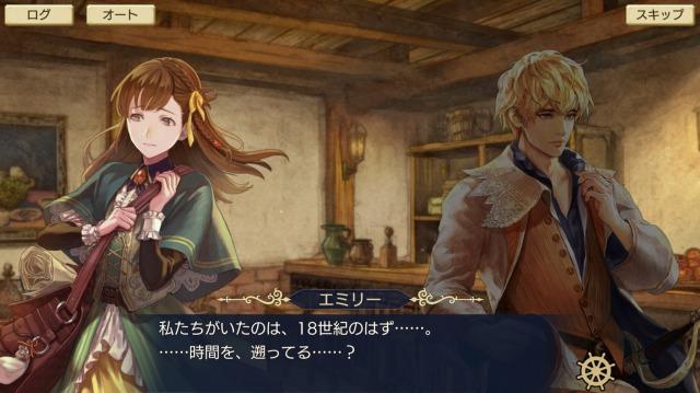 大航海時代Ⅵ-ストーリー3