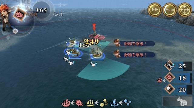 大航海時代Ⅵ-海賊とのバトル