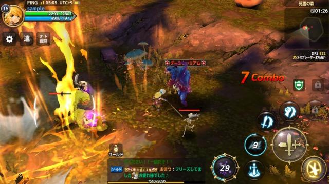 ドラゴンネストM-バトル画面