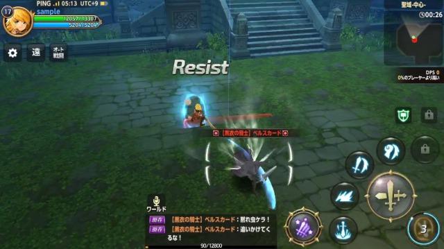 ドラゴンネストM-攻撃