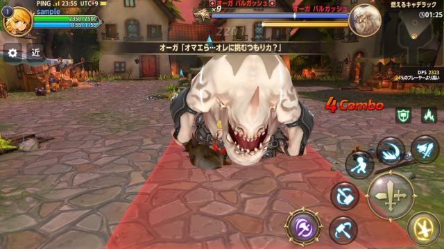 ドラゴンネストM-ムービー
