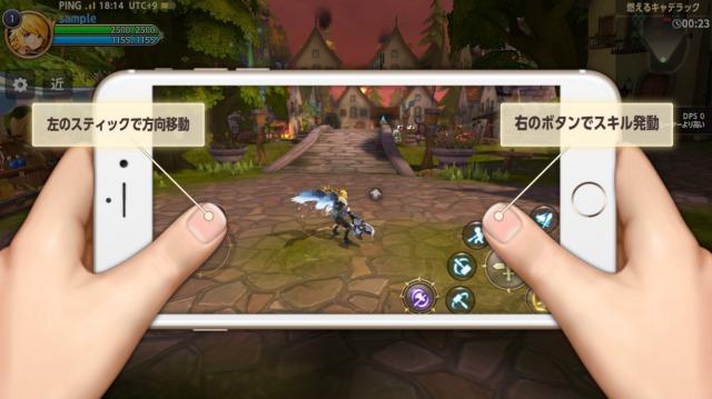 ドラゴンネストM-ゲーム画面