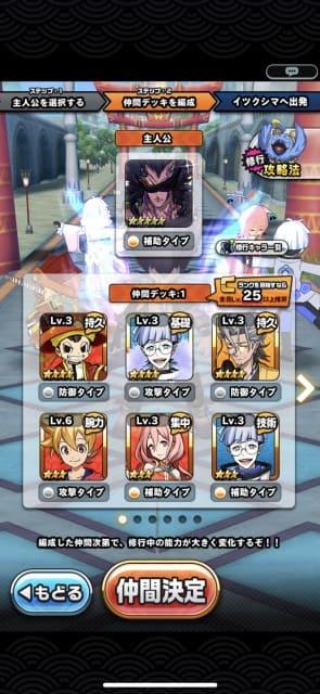 カムライトライブ-修行2