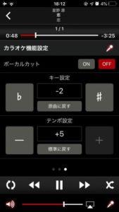 music.jp カラオケ