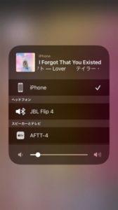Apple Music Bluetooth