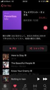 Apple Music Favorite Mix