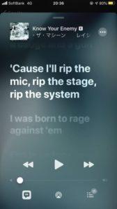 Apple Music 自動スクロール