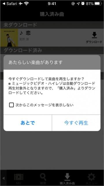 music.jp ダウンロード
