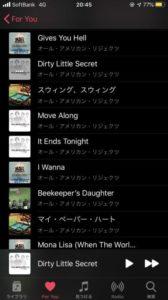 Apple Music 曲名 カタカナ