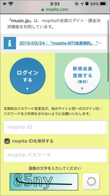 music.jp mopita