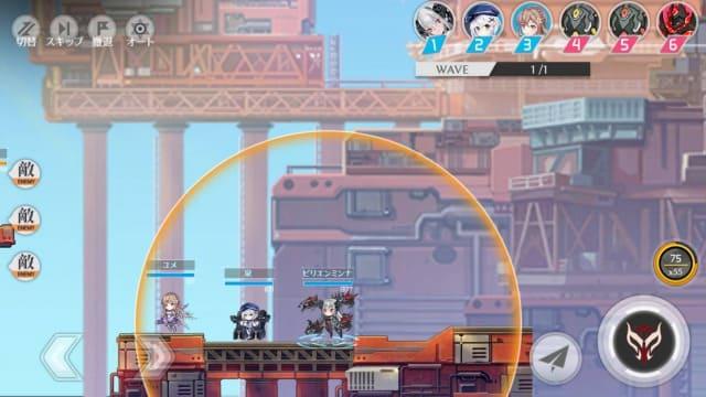 戦姫ストライク 戦闘画面 見づらい