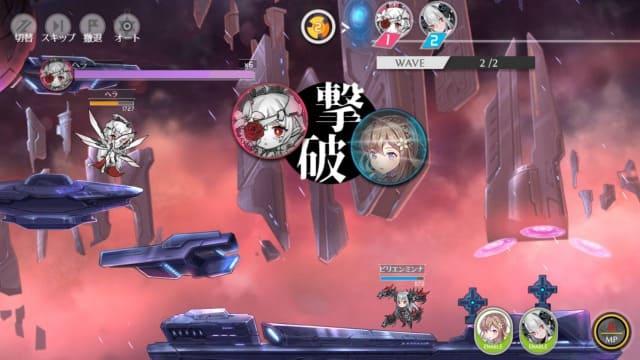 戦姫ストライク ターン制